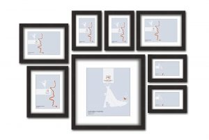 Shop picture frames and custom picture frames now picture frames geelong wall frame set solutioingenieria Gallery